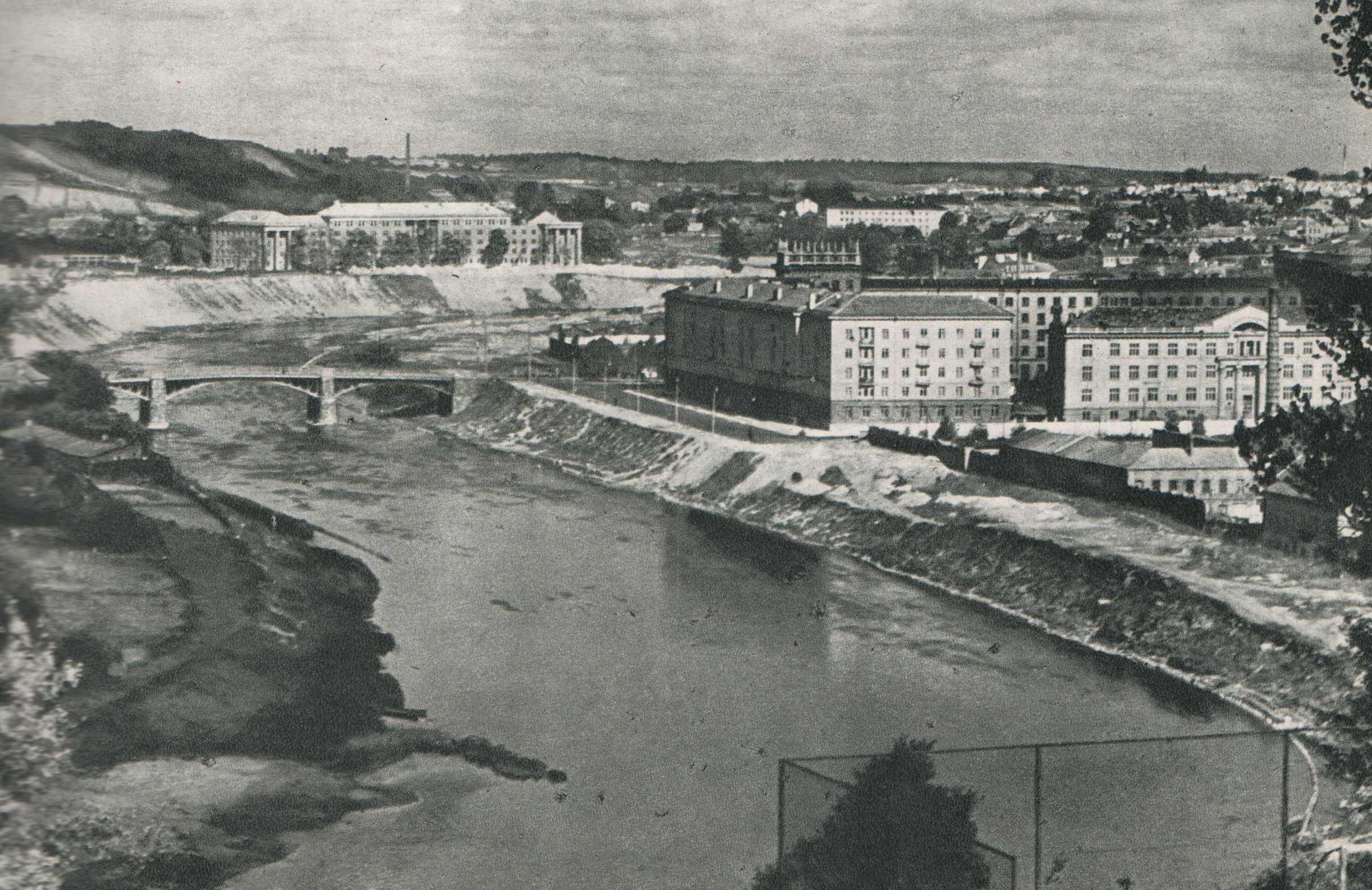 Vilnius, A. Goštauto g., sena nuotrauka
