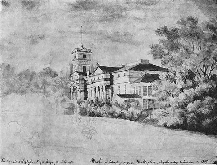 Vilnius, Žaliųjų ežerų g. 49, sena nuotrauka