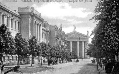 Vilnius, Gedimino pr. 3, sena nuotrauka