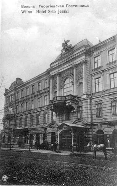 Vilnius, Gedimino pr. 20, sena nuotrauka