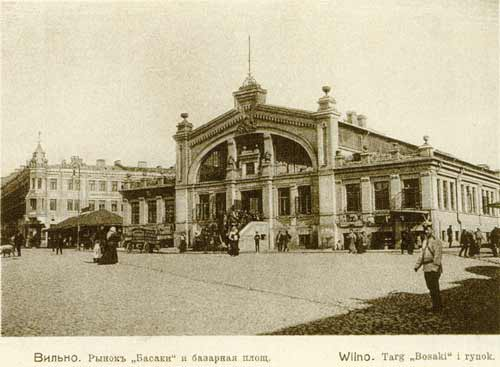 Vilnius, Pylimo g. 58, sena nuotrauka
