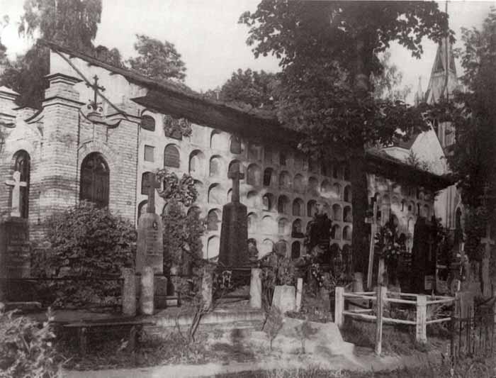 Vilnius, Rasų g., sena nuotrauka