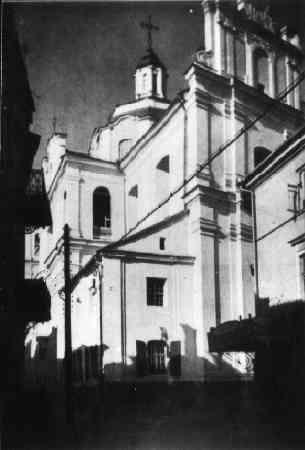 Vilnius, Dominikonų g. 10, sena nuotrauka