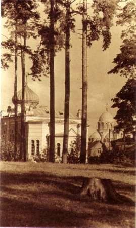 Vilnius, A. Mickevičiaus g. 1, sena nuotrauka