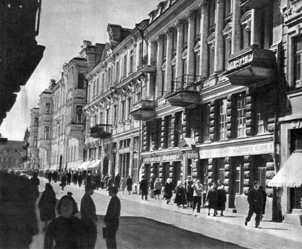 Vilnius, Vilniaus g. 21, sena nuotrauka
