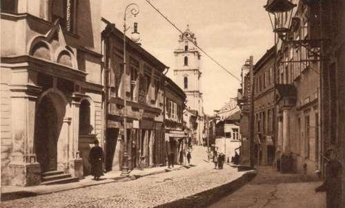 Vilnius, Dominikonų g. 12, sena nuotrauka