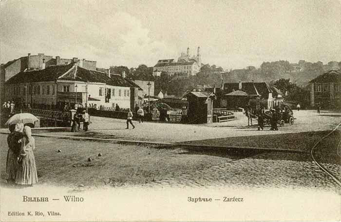 Vilnius, Subačiaus g. 26, sena nuotrauka