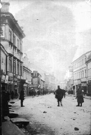 Vilnius, Vokiečių g. 16, sena nuotrauka