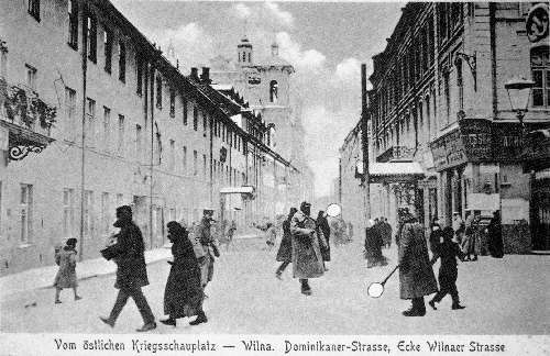 Vilnius, Dominikonų g., sena nuotrauka