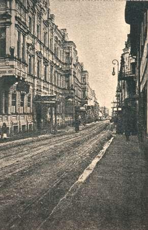 Vilnius, Vilniaus g. 18, sena nuotrauka