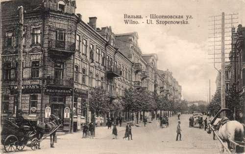 Vilnius, F. Šopeno g. 12, sena nuotrauka