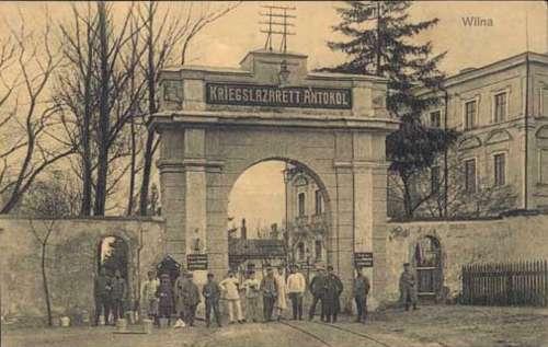 Vilnius, L. Sapiegos g. 13, sena nuotrauka