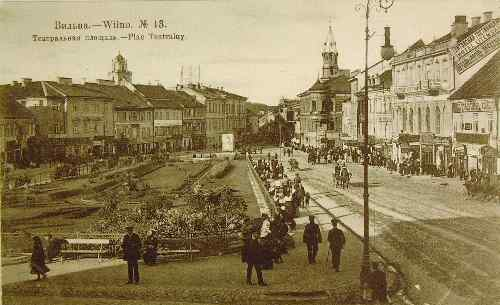 Vilnius, Didžioji g., sena nuotrauka