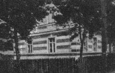 Vilnius, Švenčionių g. 2, sena nuotrauka