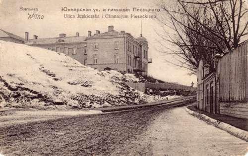 Vilnius, Z. Sierakausko g., sena nuotrauka