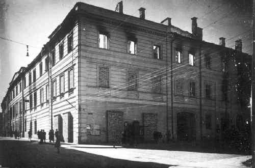 Vilnius, Pilies g. 23, sena nuotrauka