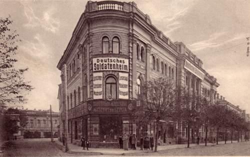Vilnius, Gedimino pr. 7, sena nuotrauka