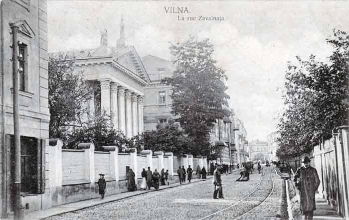 Vilnius, Pylimo g., sena nuotrauka