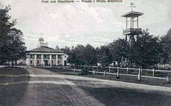 Vilnius, Žaliųjų ežerų g. 37, sena nuotrauka