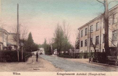 Vilnius, L. Sapiegos g., sena nuotrauka