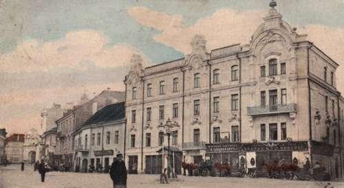 Vilnius, Aušros Vartų g. 3, sena nuotrauka