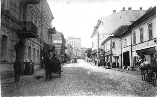 Vilnius, J. Basanavičiaus g. 2, sena nuotrauka