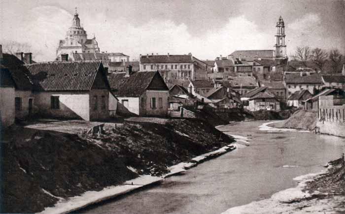 Vilnius, Bokšto g. 14, sena nuotrauka