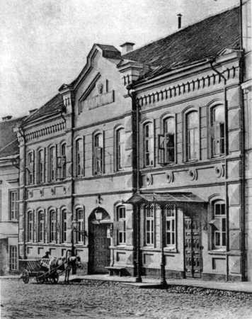Vilnius, V. Kudirkos a., sena nuotrauka