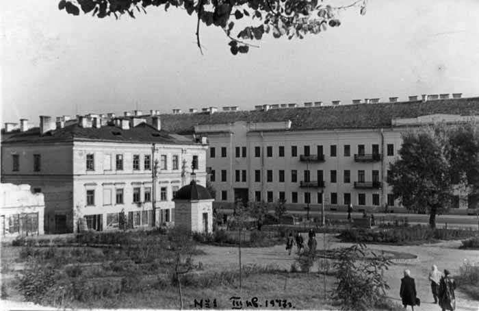 Vilnius, Pylimo g. 21, sena nuotrauka