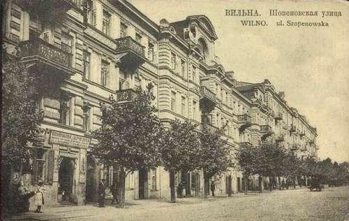 Vilnius, F. Šopeno g. 3, sena nuotrauka