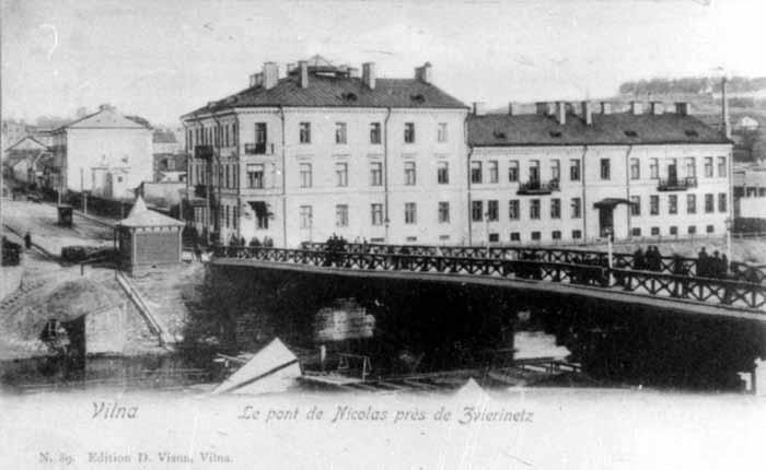 Vilnius, Gedimino pr, sena nuotrauka