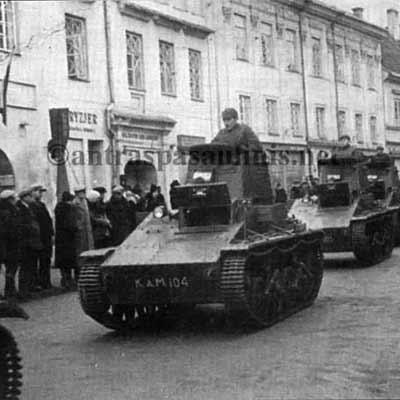 Vilnius, Pilies g. 6, sena nuotrauka
