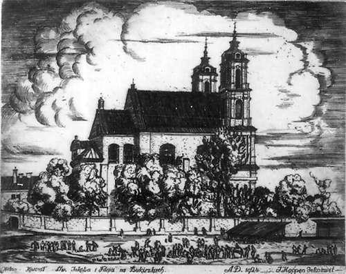 Vilnius, Vasario 16-osios g., sena nuotrauka