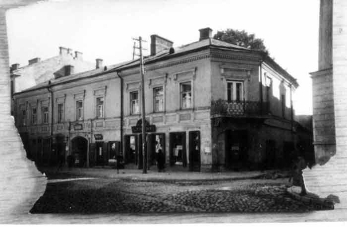 Vilnius, Trakų g. 3, sena nuotrauka