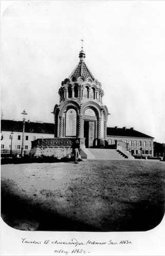 Vilnius, Gedimino pr. 9, sena nuotrauka