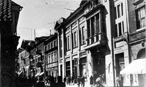 Vilnius, Vilniaus g. 10, sena nuotrauka