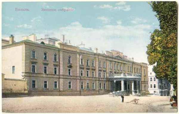 Vilnius, Totorių g. 25, sena nuotrauka