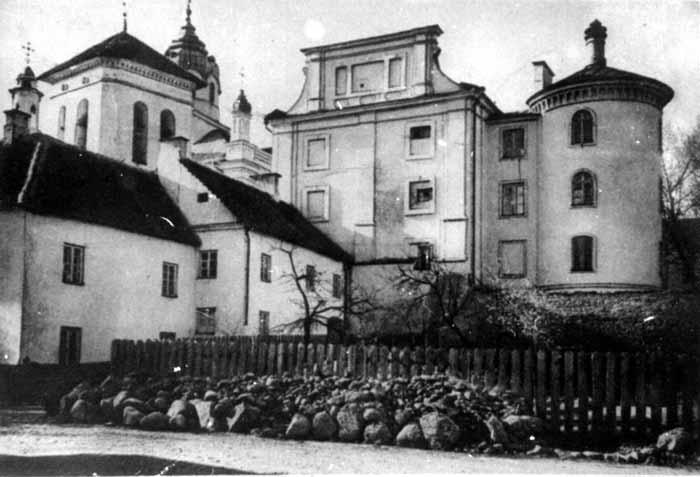 Vilnius, Aušros Vartų g. 7, sena nuotrauka