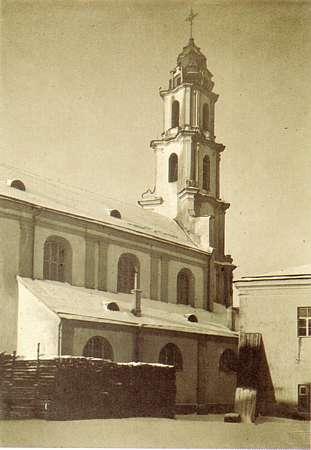 Vilnius, Savičiaus g. 15, sena nuotrauka