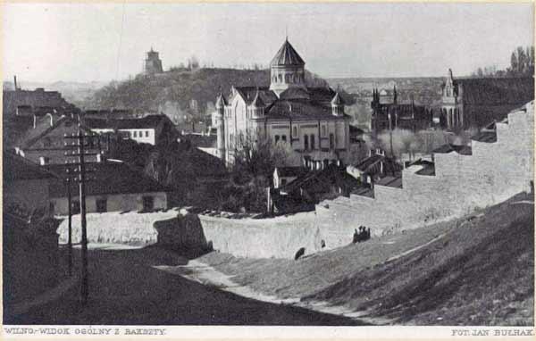 Vilnius, Bokšto g. 18, sena nuotrauka