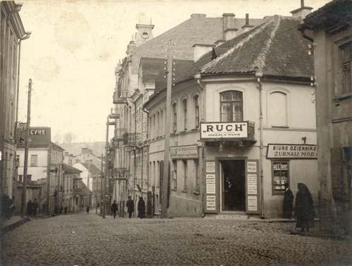Vilnius, Liejyklos g. 5, sena nuotrauka