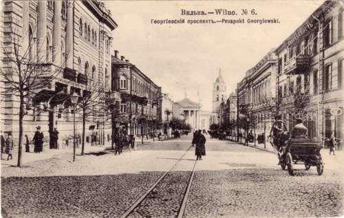 Vilnius, Gedimino pr. 8, sena nuotrauka