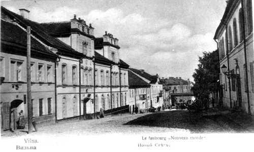 Vilnius, Liepkalnio g. 1, sena nuotrauka