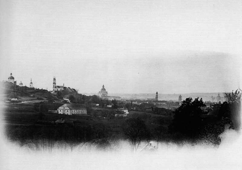 Vilnius, Aušros Vartų g. 8, sena nuotrauka