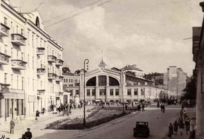 Vilnius, Pylimo g. 56, sena nuotrauka