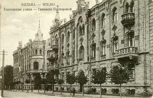 Vilnius, A. Jakšto g. 9, sena nuotrauka