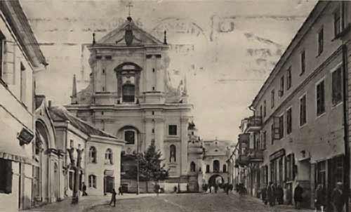 Vilnius, Aušros Vartų g. 10, sena nuotrauka