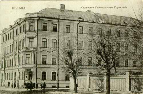 Vilnius, M. K. Čiurlionio g. 1, sena nuotrauka