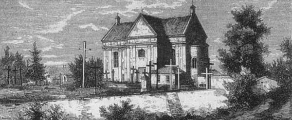 Vilnius, Panerių g. 10, sena nuotrauka