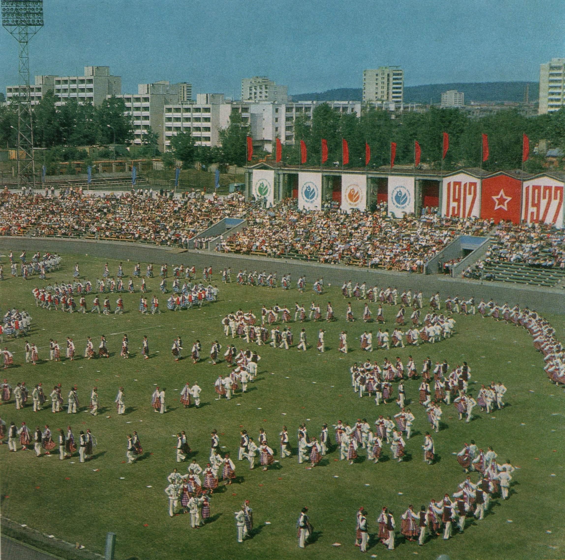Vilnius, Žalgirio stadionas, sena nuotrauka